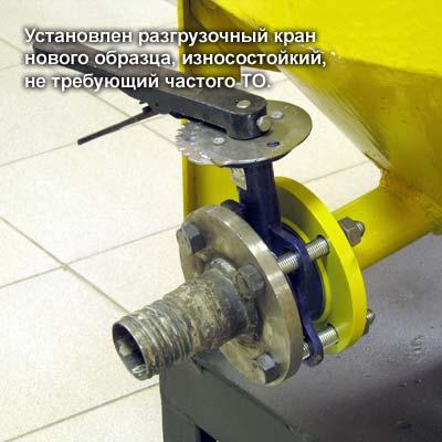 Как сделать оборудование своими руками для пеноблоков